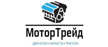 ООО МоторТрейд
